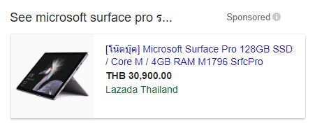 Google Shopping Result