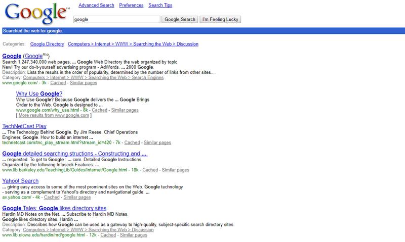 หน้าตาผลการค้นหาของ Google ในอดีต