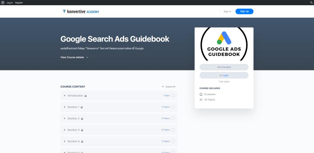คอร์สออนไลน์ Google Search Ads Guidebook