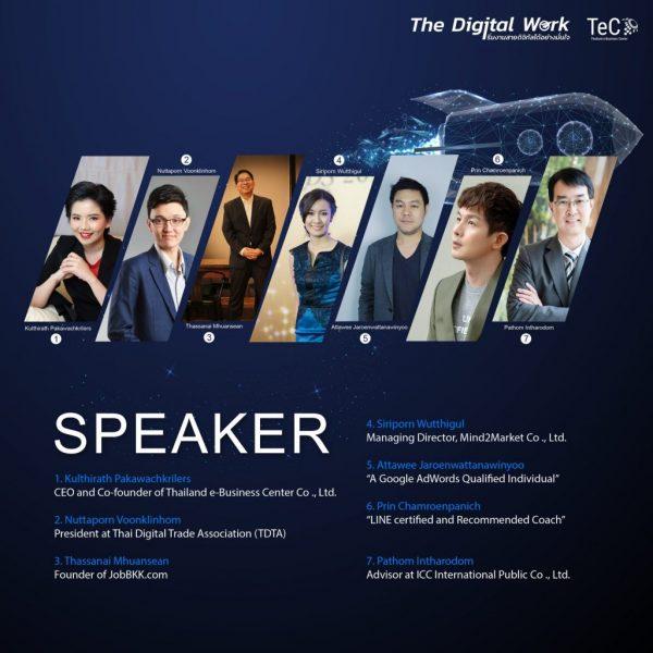 The Digital Work - Speakers
